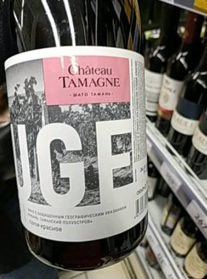 Выбираем хорошее вино по доступной цене: магазин «Пятерочка»