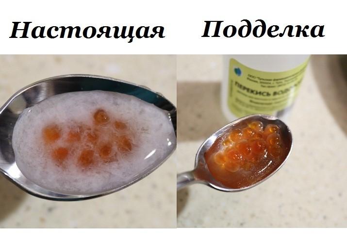 Настоящий деликатес или подделка: как проверить красную икру в домашних условиях