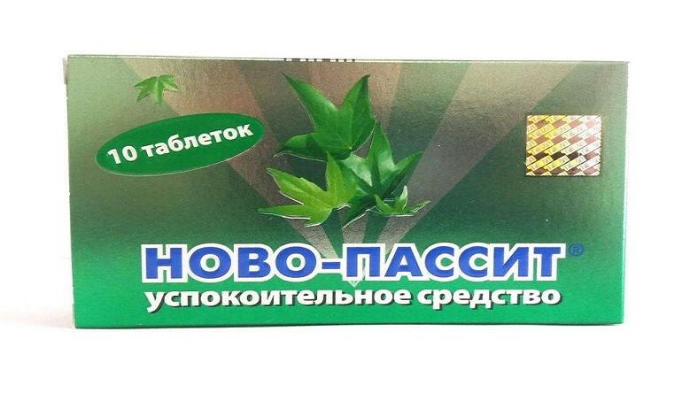 Топ-10 эффективных успокоительных средств
