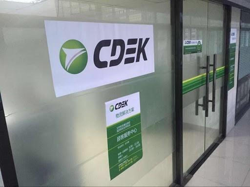 Для чего компания «CDEK» при заказе на Алиэкспресс требует ввести паспортные данные: безопасно ли это делать
